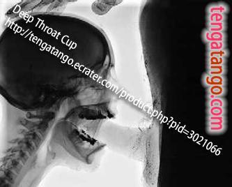 oral sex (picture from tengatango.com)